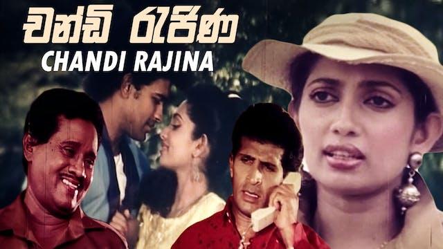 Chandi Rajina