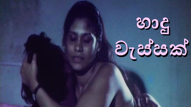 Thanuja Weerasooriya Nude Photos 10