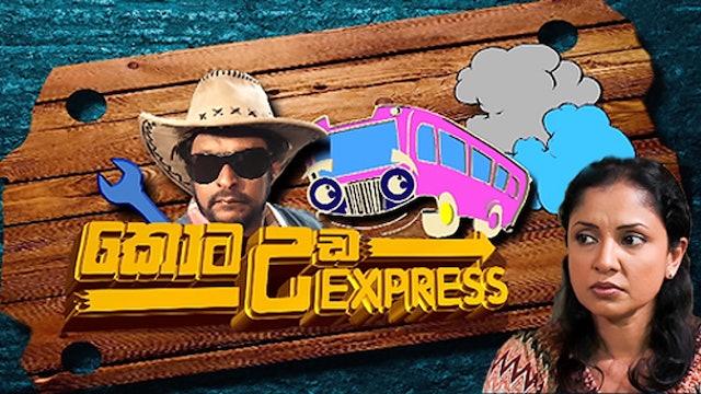 Kota Uda Express