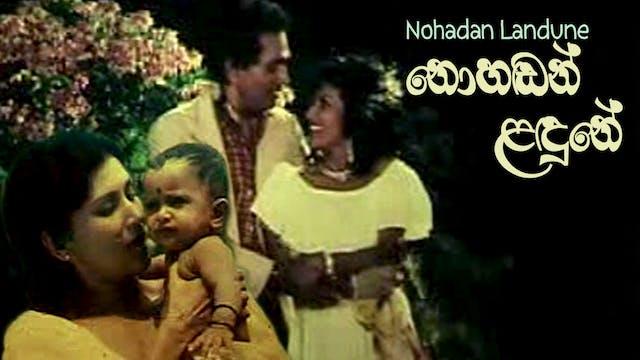 Nohadan Landune
