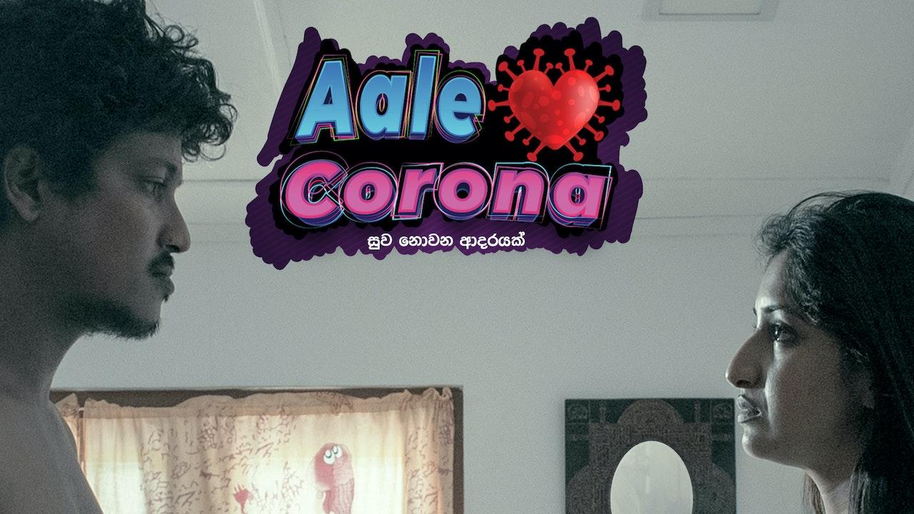Aale Corona