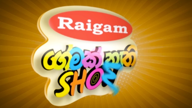 Gemak Nathi Show