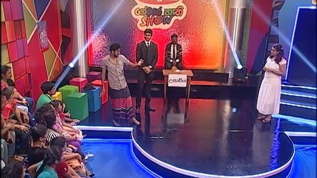 Gemak Nathi Show EP3
