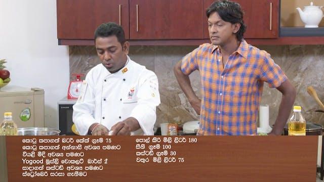 Culinary EP03