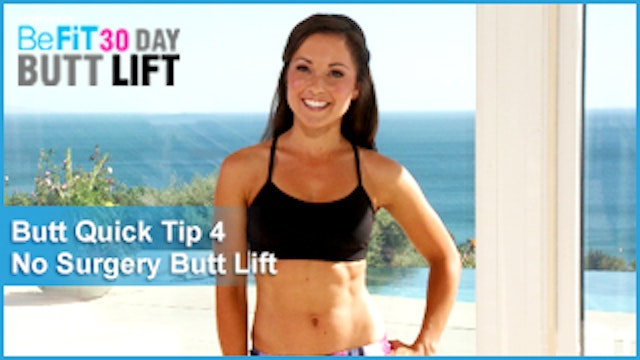 Quick Tip #4: How To Get a Butt Lift Without Surgery | 30 DAY BUTT LIFT