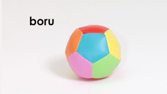 Japanese Volume 1 - Episode 17