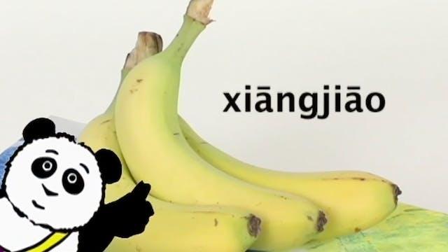 Mandarin Chinese for Kids Volume 1