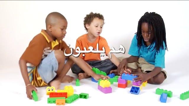 Arabic Volume 1 - Episode 15