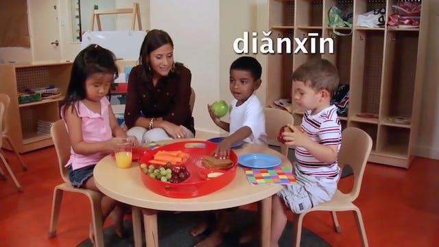 Mandarin Volume 1 - Episode 11