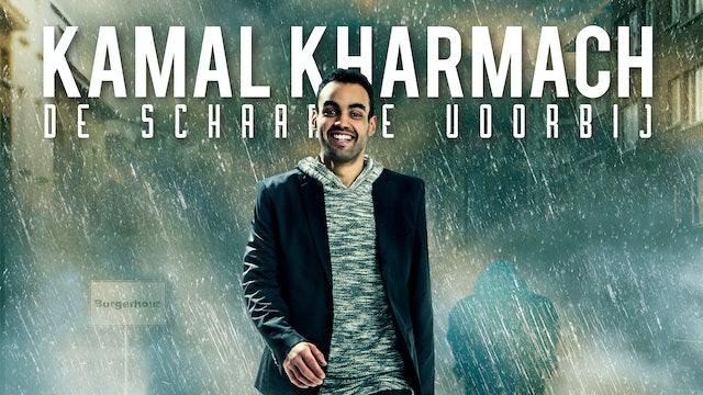 Kamal Kharmach - De Schaamte voorbij