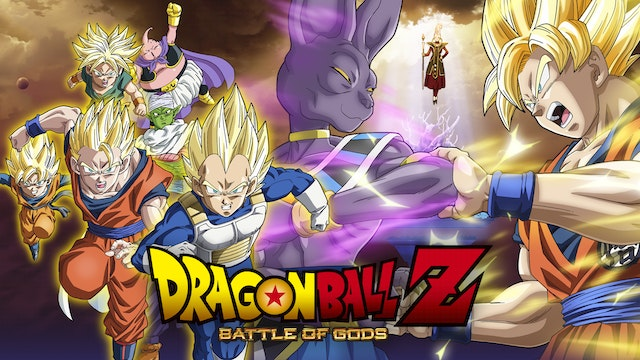 Dragon Ball Z: Battle of Gods (SD)