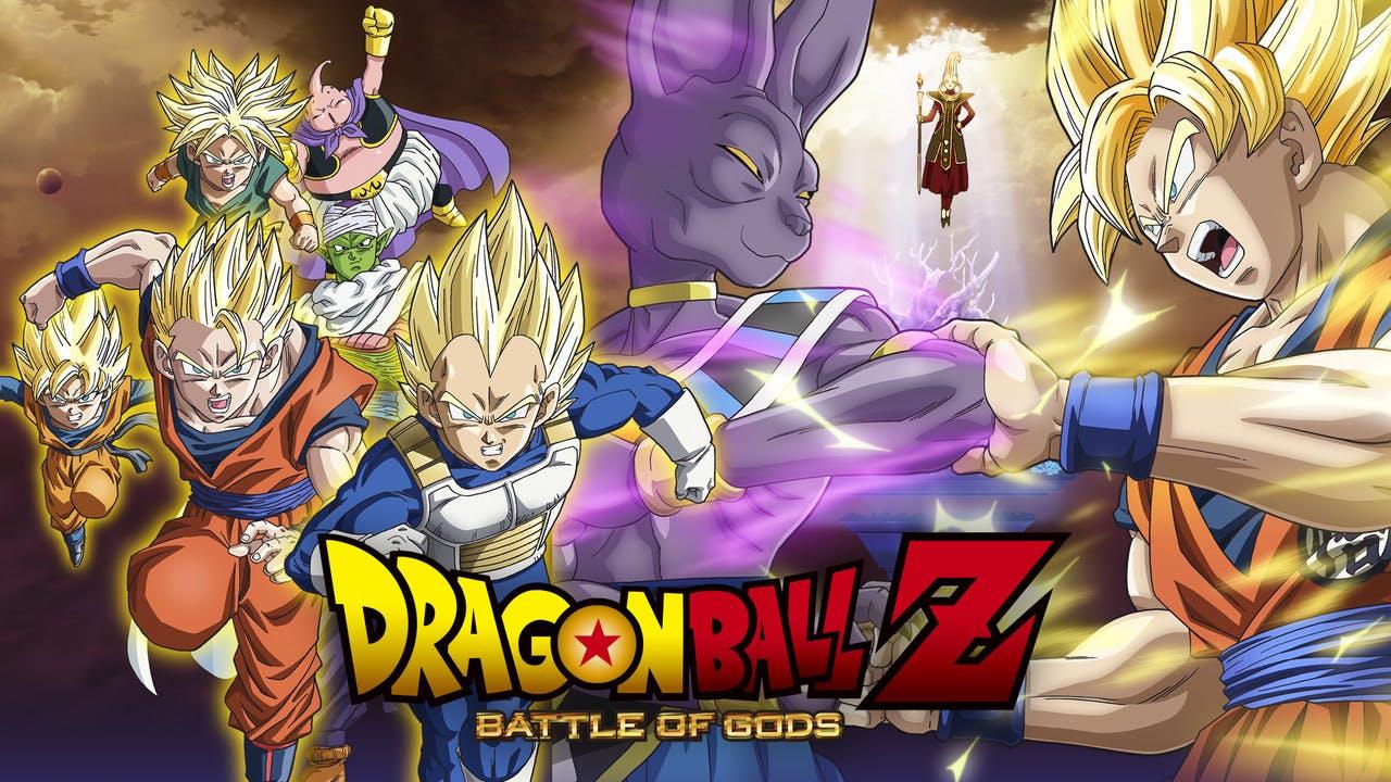 Dragon Ball Z: Battle of Gods (HD)