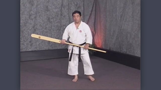 Eku Bo: Classic Fumio Demura Kobudo Video Positions