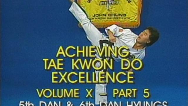 John Chung - ITF Tae Kwon Do Hyungs 5