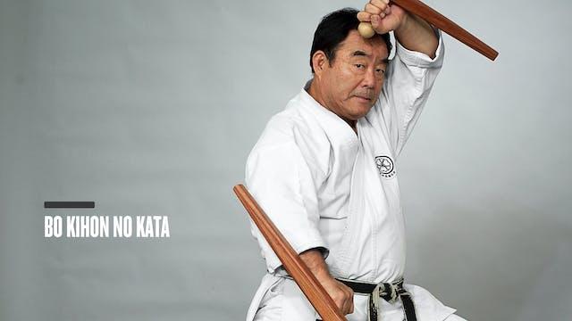 Bo Kihon No Kata