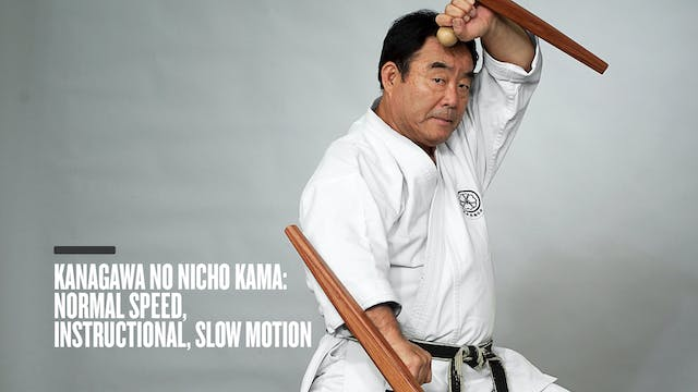 Kanagawa No Nicho Kama: Normal Speed, Instructional, Slow Motion