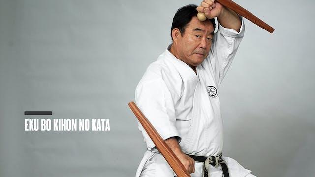 Eku Bo Kihon No Kata
