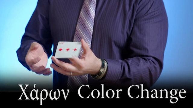 Charon Color Change