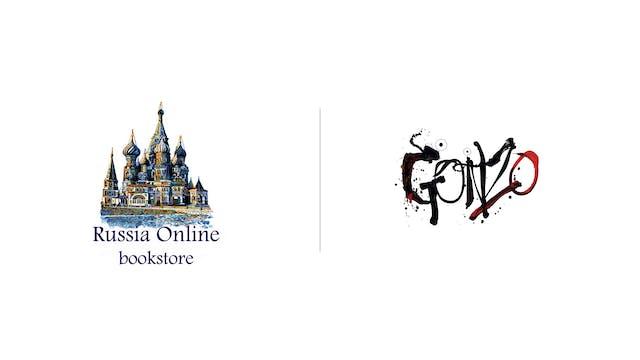 Gonzo - Russia Online Bookstore