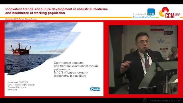 Problems and solutions in medical evacuation of patients from the Arctic continental shelf. Based on the example of «Prirazlomnaya» offshore ice-resistant stationary platform Mikhail Romanov (Russian language)
