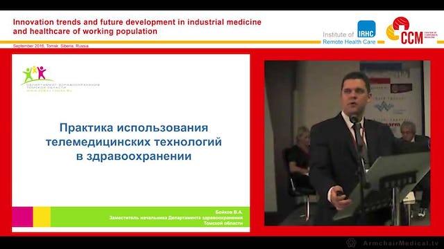 Practice of using telemedicine in healthcare Vadim Boykov (Russian Language)
