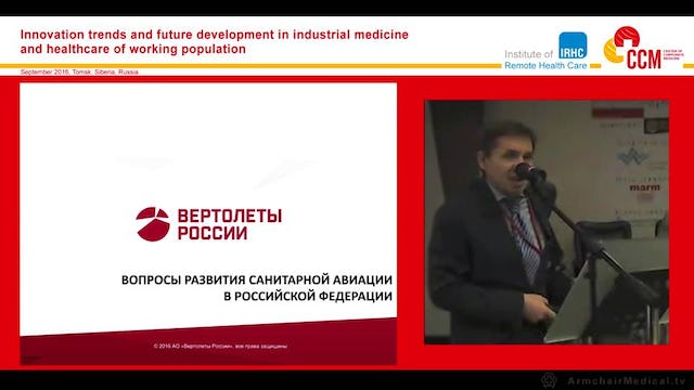 The questions of sanitary aviation development in the Russian Federation Sergey Kretov (Russian Language)