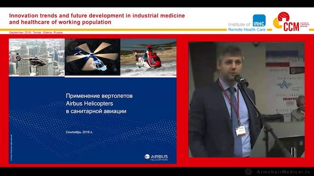 Application of Airbus Helicopter's rotorcrafts for air ambulance missions Dmitry Perepelkin (Russian Language)