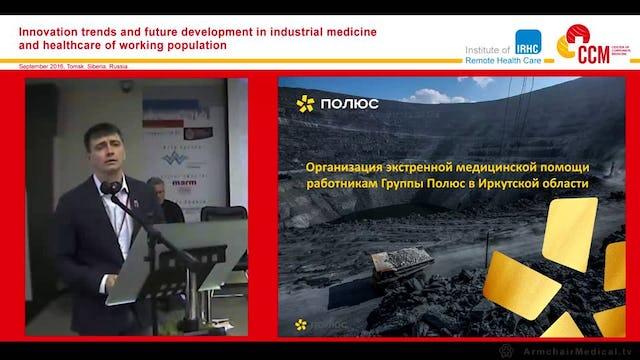 Organization of emergency response services in Polyus Irkutsk Business Units Sergey Dudin (Russian Language)