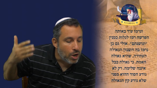 The Book of Redemption Lesson 7 - The Torah and the Geulah