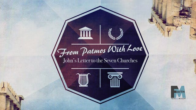 From Patmos with Love | Ryan White