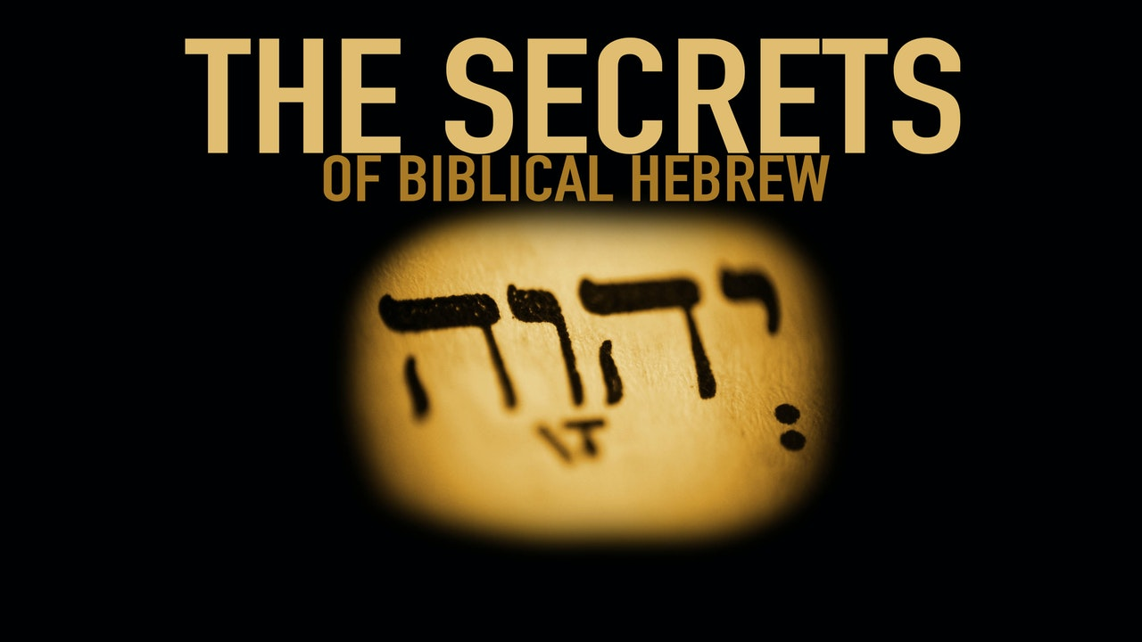 The Secrets to Biblical Hebrew
