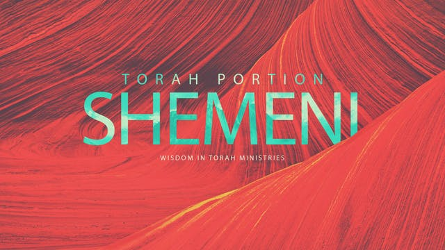 Shemeni Part 1