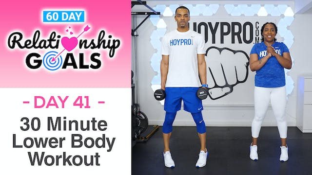 30 Minute GRIT Lower Body Strength Workout - Relationship Goals #41