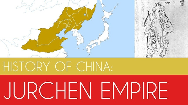 History of China - The Jin (Jurchen) Dynasty