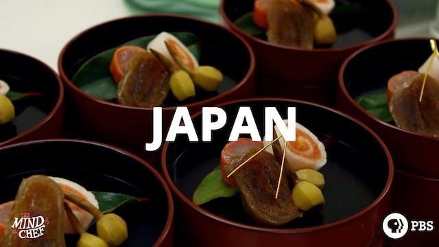 Season 1, Episode 10: Japan - David Chang