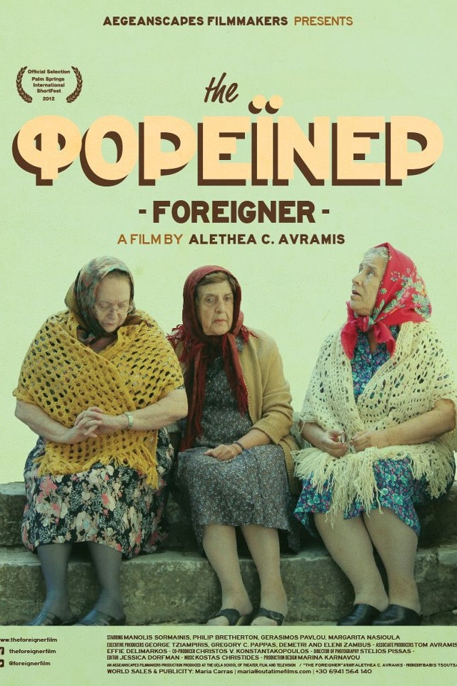 The Foreigner – Story of Remote Greek Village