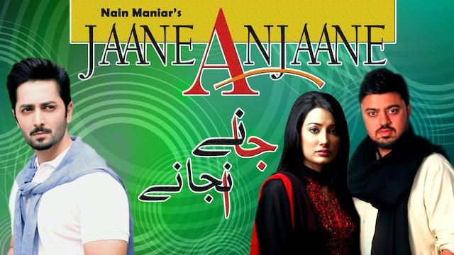 Jaane Anjaane