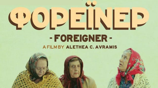 The Foreigner Full Movie – Watch Online