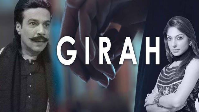 Girah