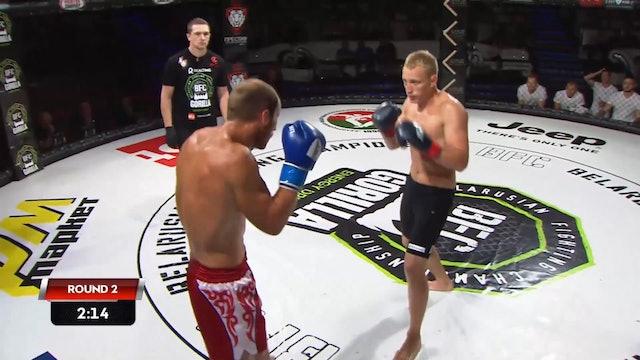 3 BFC 56 Denis Varaxa vs Alexander