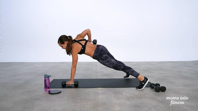 Stronger Arms & Abs 1