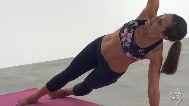 Flexibility with Core