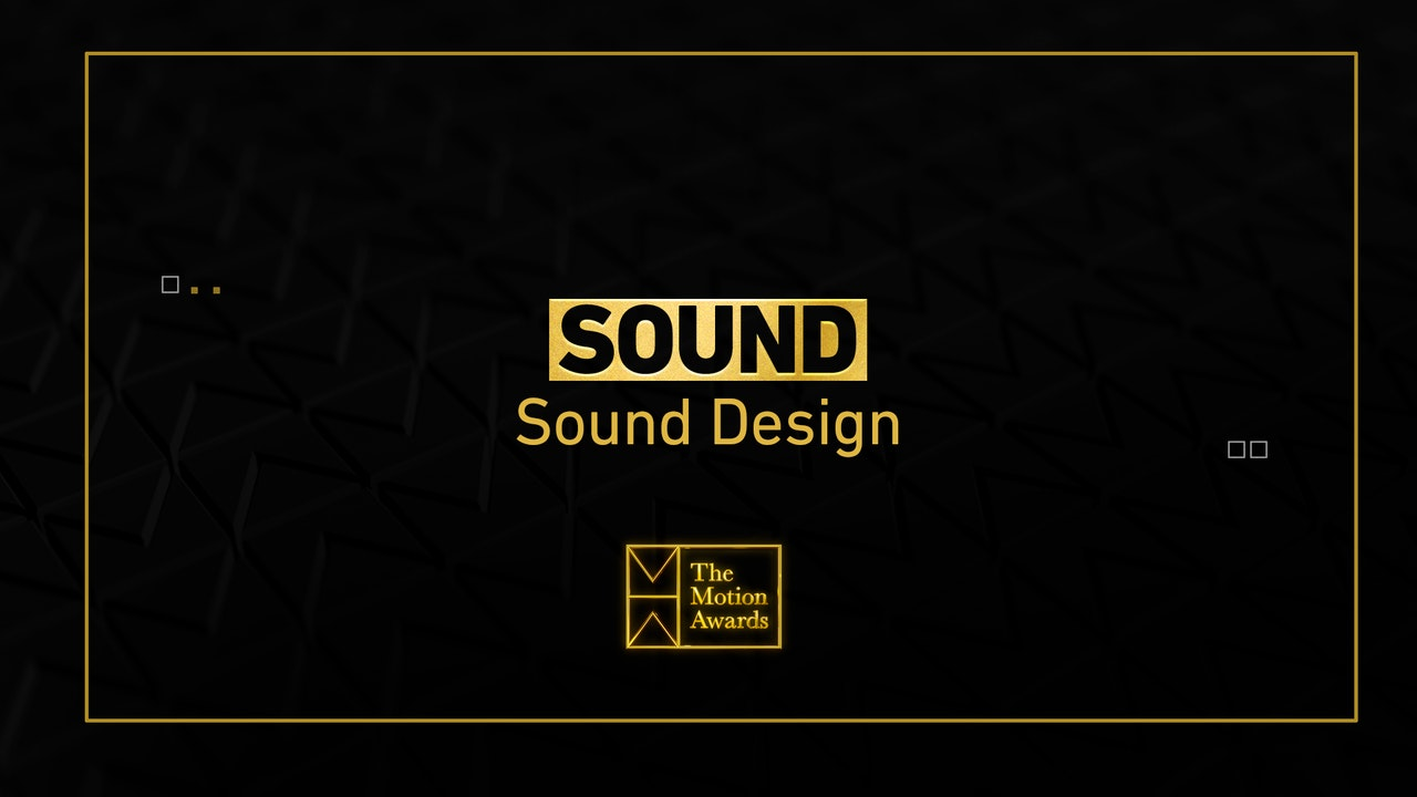 Sound | Sound Design