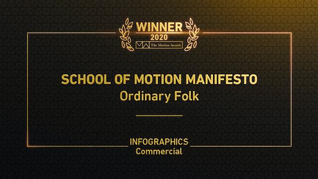 School of Motion Manifesto