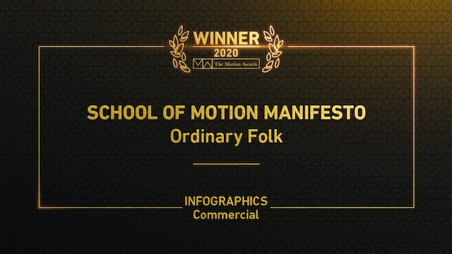 School of Motion Manifesto