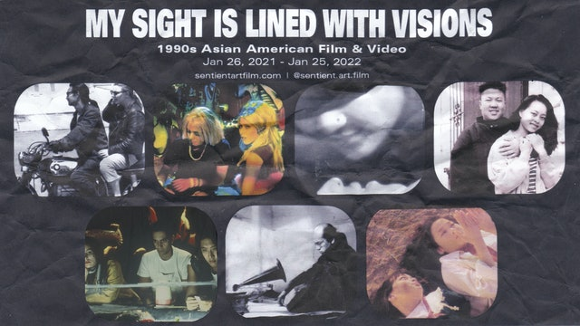 My Sight is Lined with Visions~Package Collection