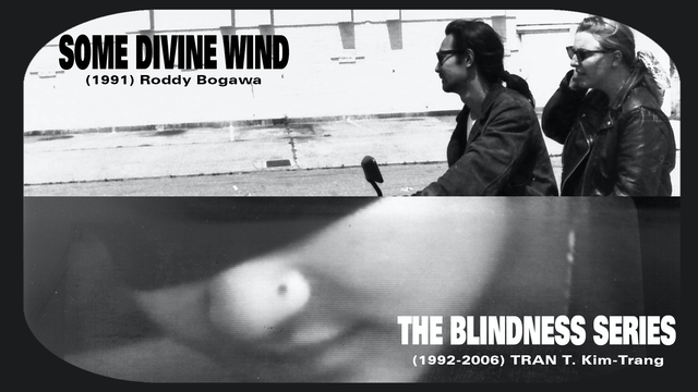 DOUBLE FEATURE: Some Divine Wind+Blindness Series