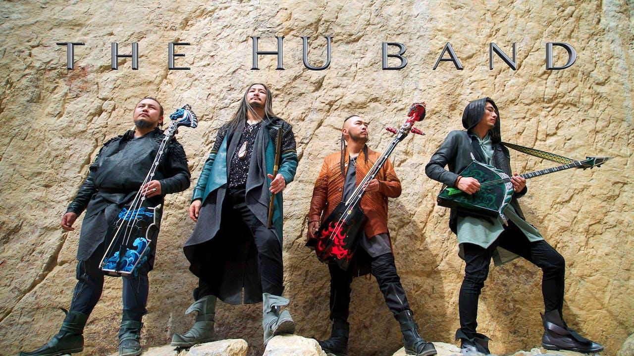 HU Band - Yuve Yuve Yu