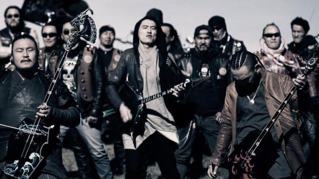 HU Band - Wolf Totem