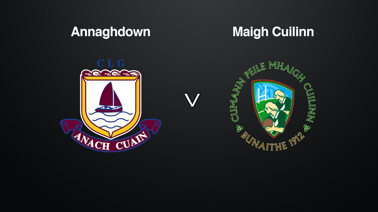 GALWAY SFC Saturday 15/08 Day Pass
